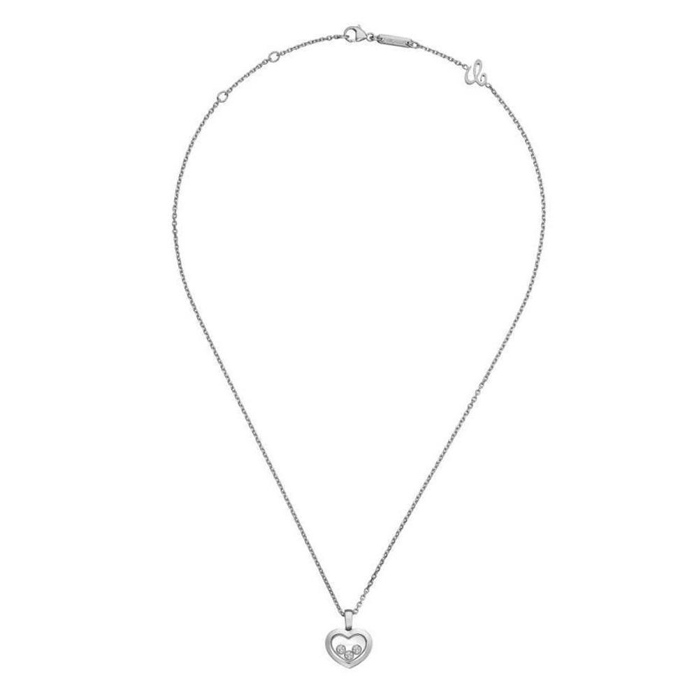 Kulons Chopard Happy Diamonds Icons Heart